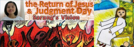 The Judgment Day & Return of Jesus